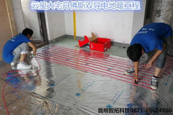 昆明云玺大宅别墅地暖工程