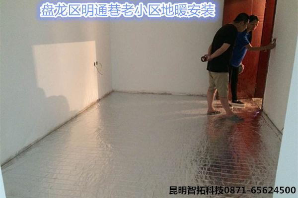 安鲁莱森碳纤维亚博体育苹果下载中心系统 云南亚博体育苹果下载中心安装