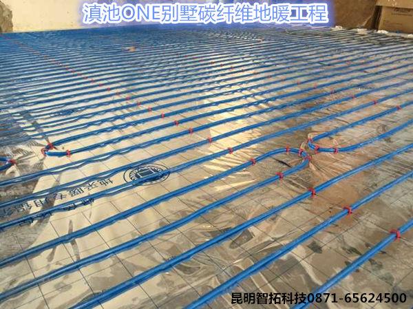 10月19日地暖安装实拍 昆明碳纤维电地暖工程