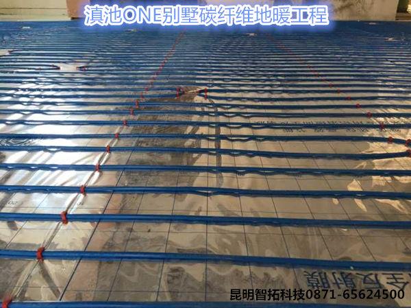 300平米地暖安装 湿式地暖 别墅地暖