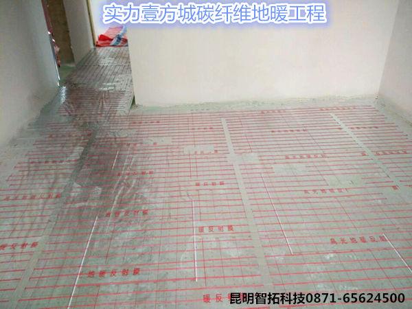 昆明碳纤维地暖施工