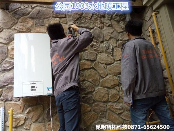 壁挂炉安装昆明壁挂炉