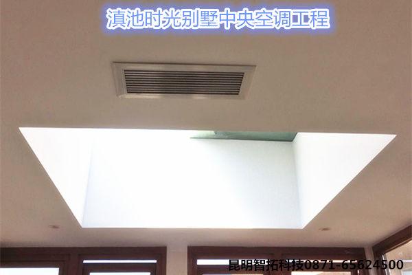 亚博体育官网网址别墅中央空调工程-滇池时光