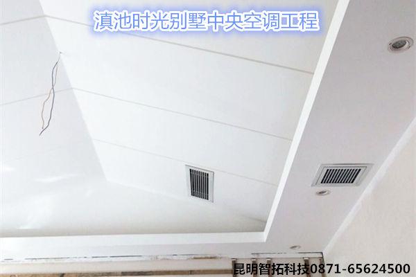 亚博体育官网网址中央空调工程