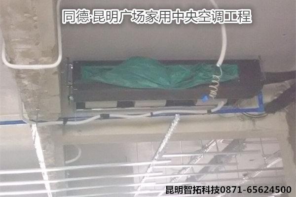 亚博体育官网网址家用中央空调安装
