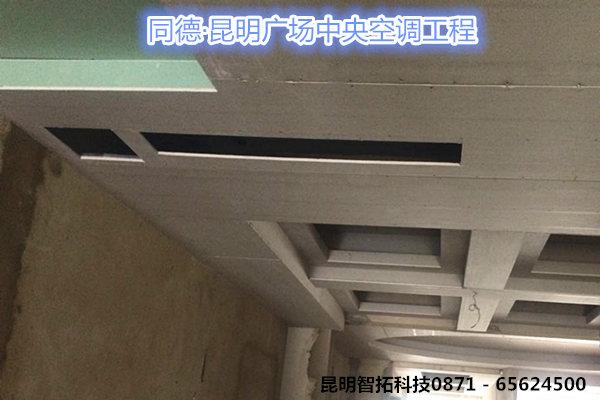 亚博体育官网网址中央空调安装工程案例