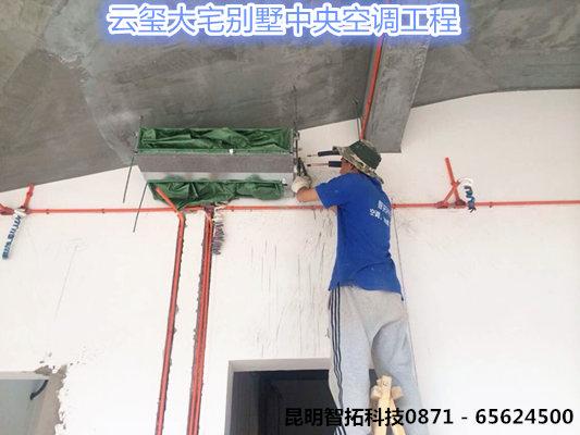 亚博体育官网网址家用中央空调