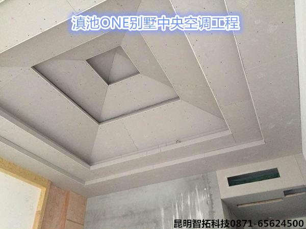 别墅中央空调安装
