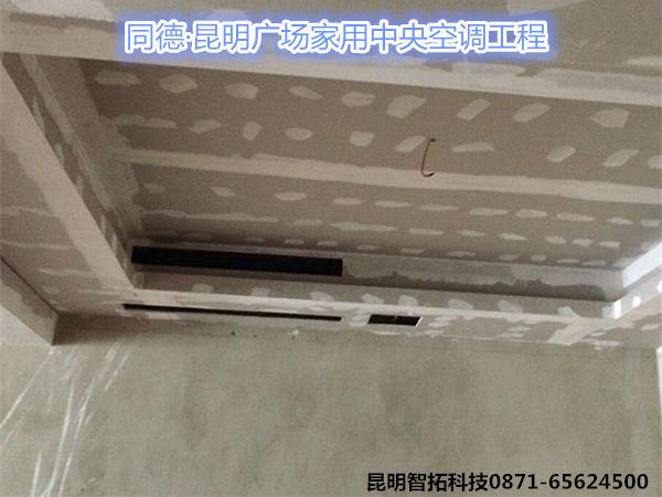 云南中央空调工程