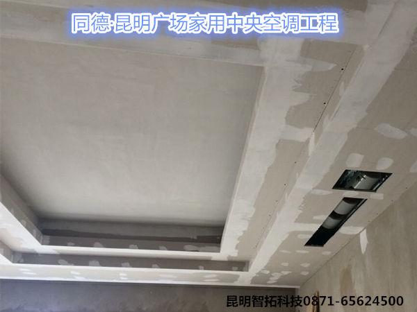 家用中央空调 大户型中央空调专业设计