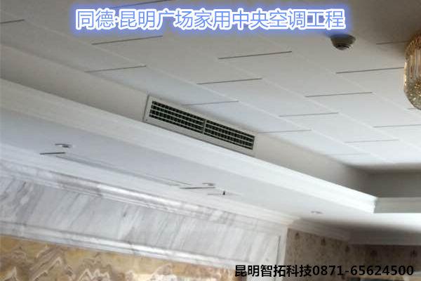 中央空调的功能有哪些