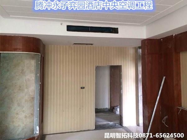 亚博体育官网网址中央空调安装公司