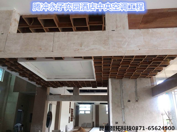 云南中央空调安装