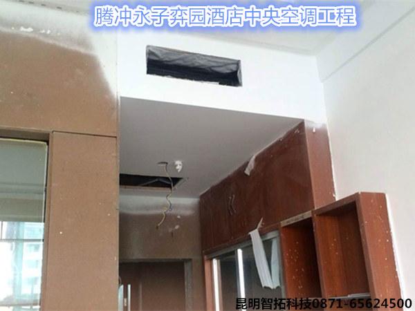 中央空调安装酒店空调系统