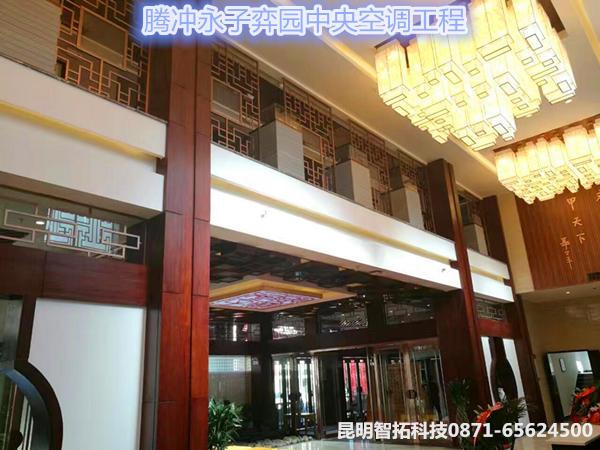 云南中央空调安装公司