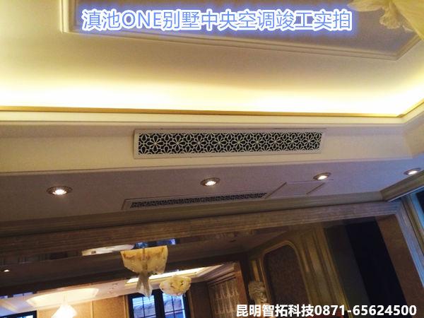 安装中央空调多少钱