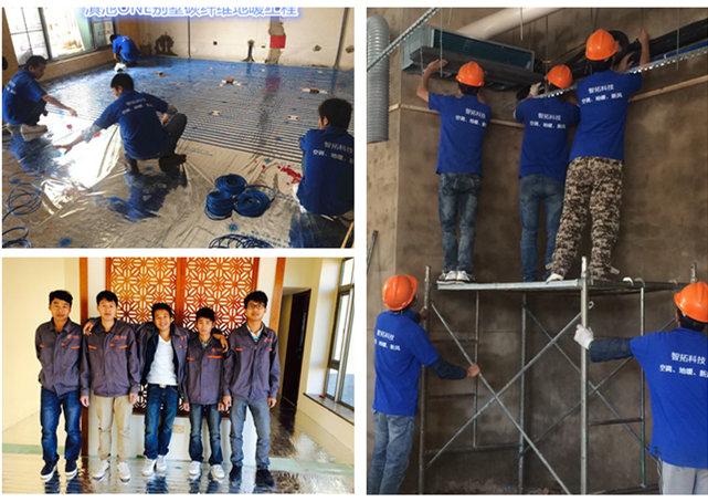 暖通设计地暖施工地暖专业安装团队